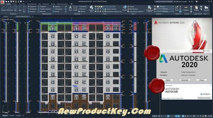 Autodesk AutoCAD Keygen