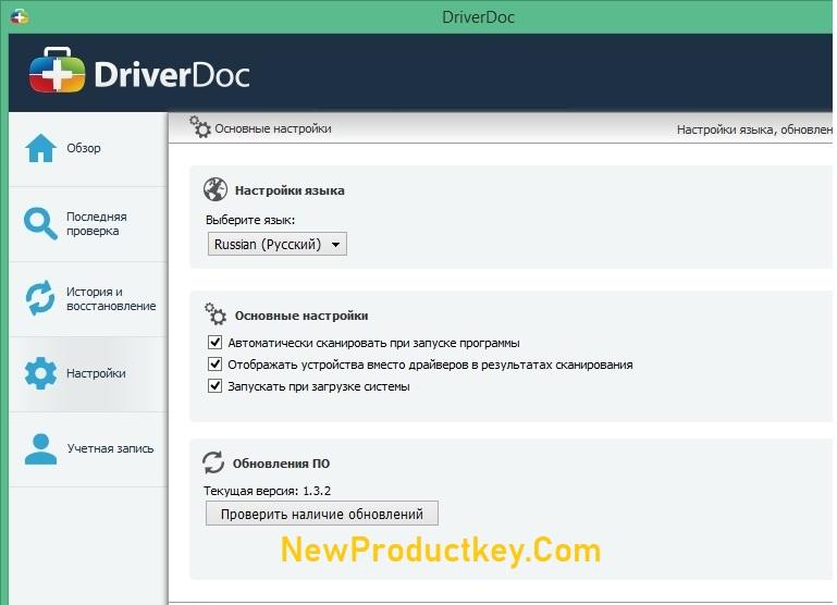 DriverDoc-Crack